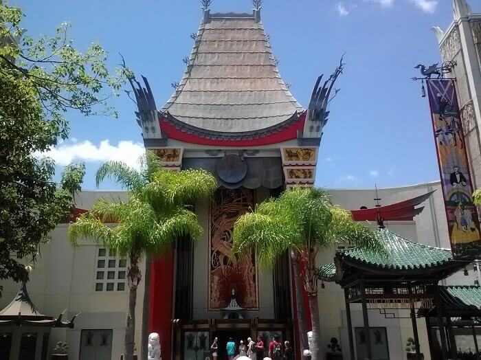 Disney's The Great Movie Ride